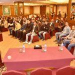 المؤتمرات و الرحلات, التسويق الالكتروني