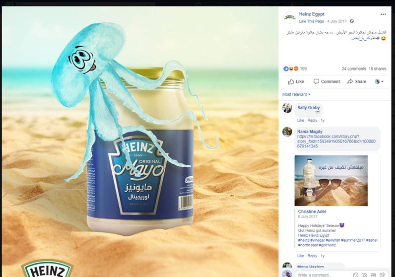 التسويق الالكتروني عبر المحتوى, التسويق الالكتروني
