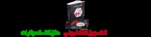 كتاب تعلم التسويق الالكتروني, التسويق الالكتروني