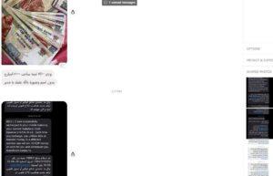 نجاحات التسويق الالكتروني, التسويق الالكتروني